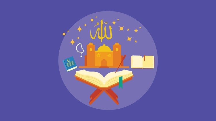 Learn Quran verse by verse Juz 23 (Wa Mali)