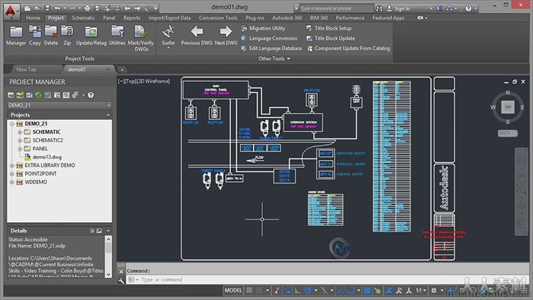 latest version of autocad electrical