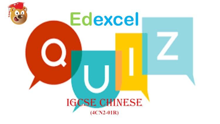 Edexcel IGCSE 4CN2-01 2018 Reading Mock Quiz | Udemy