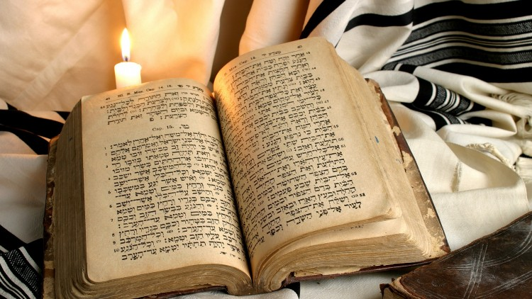 How to use a Biblical Hebrew Lexicon? | Udemy