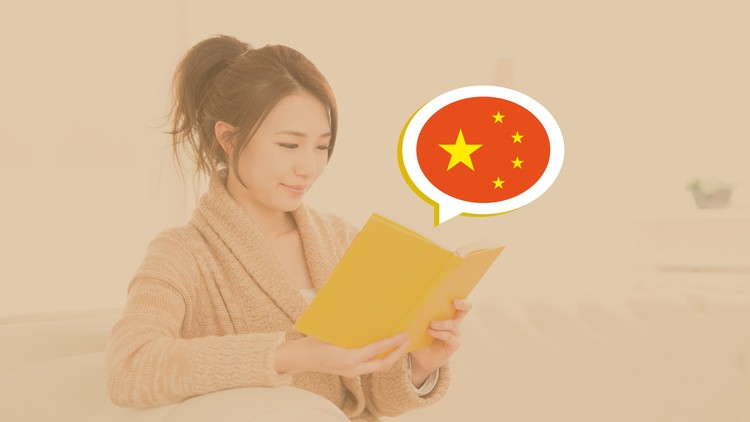Basic Chinese ABC for ZERO Beginners – You can begin to talk