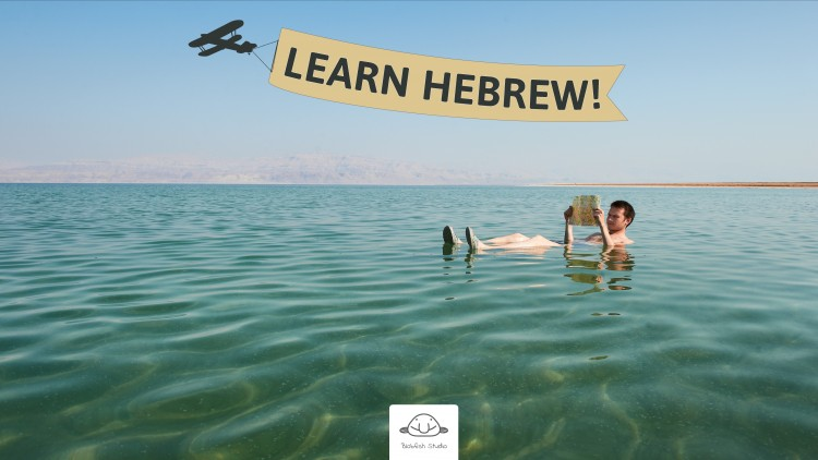 Common Hebrew Made Easy - Learn Hebrew in just 5 days!!! | Udemy