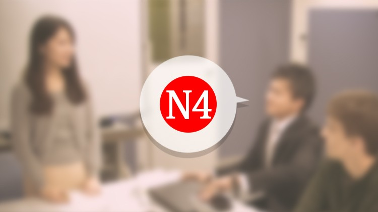 Online Japanese N4 Course(All 15 lessons) | Udemy