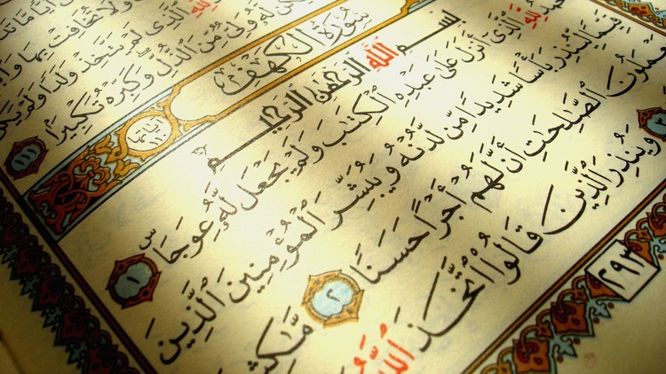 Quran Memorization Course  A proven system to do it easy NOW | Udemy