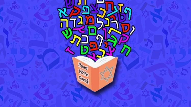Hebrew For Beginners | Udemy