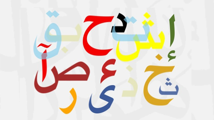 arabic calligraphy for beginners