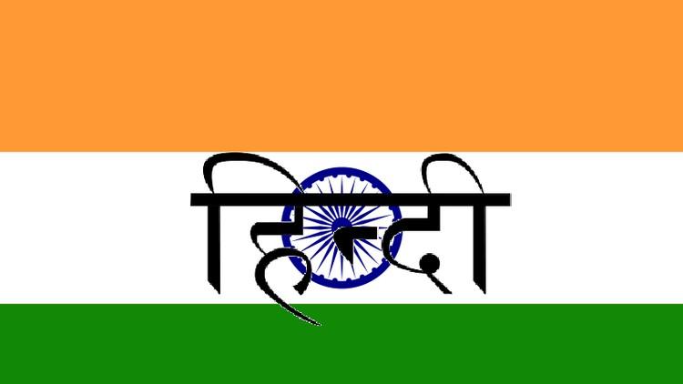 learn to speak & write hindi like a native- fast and direct